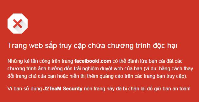 Chặn mã độc trên Facebook tự động gửi tin nhắn