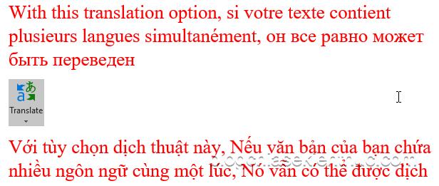 cac-tinh-nang-moi-trong-word-2019 (4)