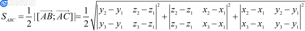 tong-quan-ve-phan-mem-mathtype (1)